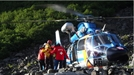 나가노 자치경찰, 관광객 늘자 산악안전 조직 요청..코방까지 인력 배치