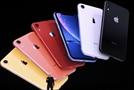 애플, '17조원 과징금' 부과한 EU와 법정 다툼 개시