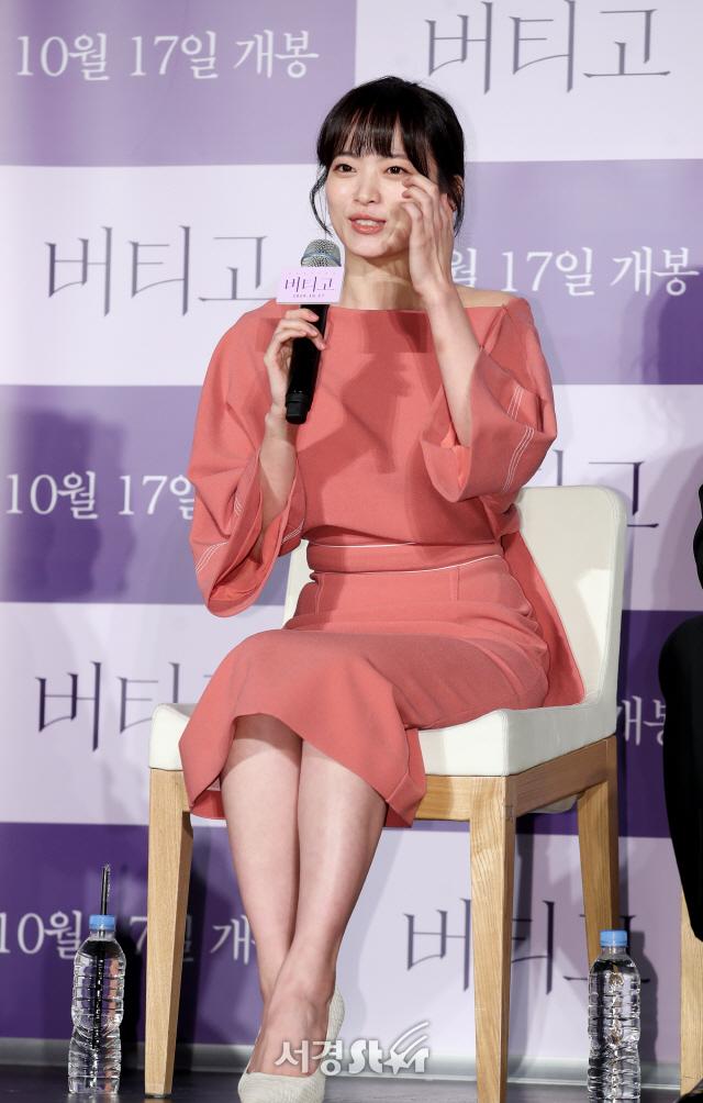 천우희, 30대 공감 영화 (버티고 제작보고회)
