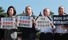 대정부 질문 일정 합의한 여야…'조국 국감' 기싸움