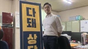 """김원효, 가족 겨냥 악플러에 고소 예고..""""오늘부터 요고 잡으러 갑니다"""""""