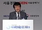 """[미래컨퍼런스 2019] """"고용안전망 강화해 재도전 기회 제공을"""""""