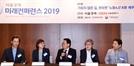 """[미래컨퍼런스 2019] """"유연·자율성 확보 없으면 도태…일하는 복지로 정책 전환을"""""""
