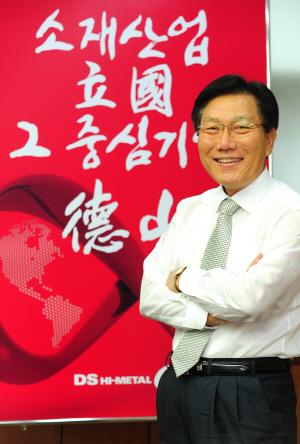 반도체 핵심부품 잇단 국산화...'글로벌 소재 전문기업 꿈꾸죠'