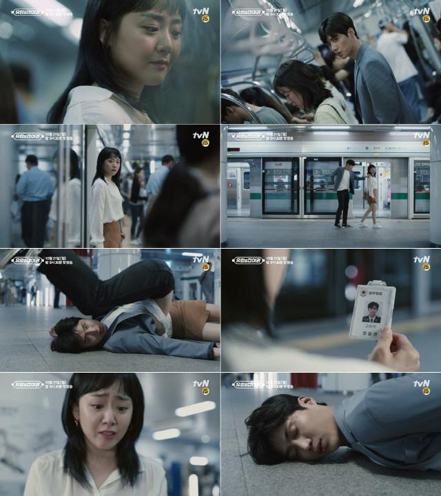 '유령을 잡아라' 문근영-김선호, 로맨틱 반전 눈맞춤 '웃음 폭발'...2차 티저 공개