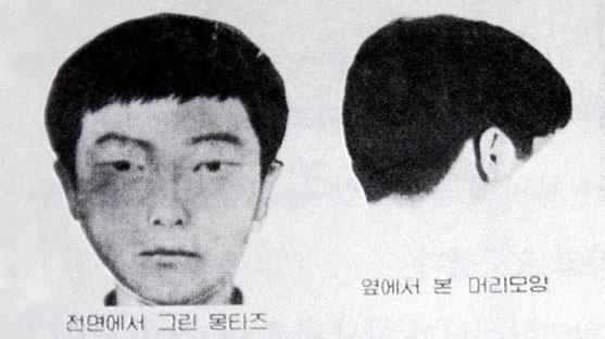 '화성연쇄살인' 용의자 특정 이유 '3건 증거물 DNA와 일치' (속보)