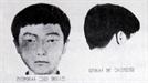 """'화성연쇄살인' 용의자 특정 이유 """"3건 증거물 DNA와 일치"""" (속보)"""