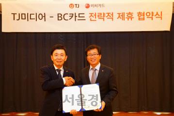 [SEN]TJ미디어, BC카드와 QR결제 시스템 관련 제휴 협약