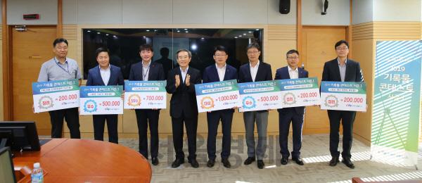 서부발전, 공공기관 최초 '공공기록물 콘테스트' 개최·시상