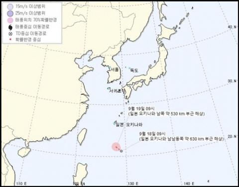 제17호 태풍 '타파' 예상경로는 한반도…'주말 강풍 동반한 폭우 쏟아진다'
