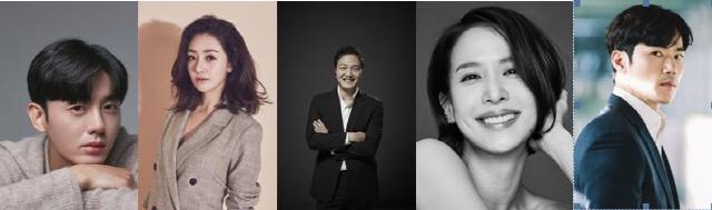 [공식] '99억의 여자' 조여정, 김강우 등 최강의 캐스팅 라인업..'믿보배'의 조합
