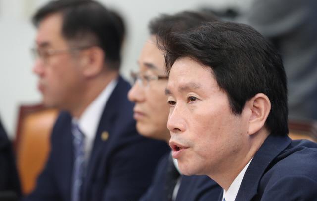 """이인영 """"檢수사 앞지른 국정조사는 난폭행위·불법운전"""""""