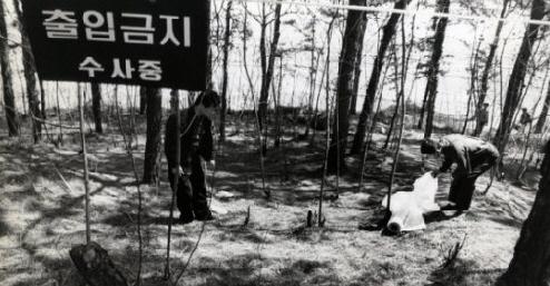 [포토스토리] '자수 안하면 사지가 썩는다' 화성연쇄살인사건 주요 일지