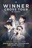 위너, 2019 서울 콘서트 포스터 공개..국내 공연 최초로 밴드 라이브
