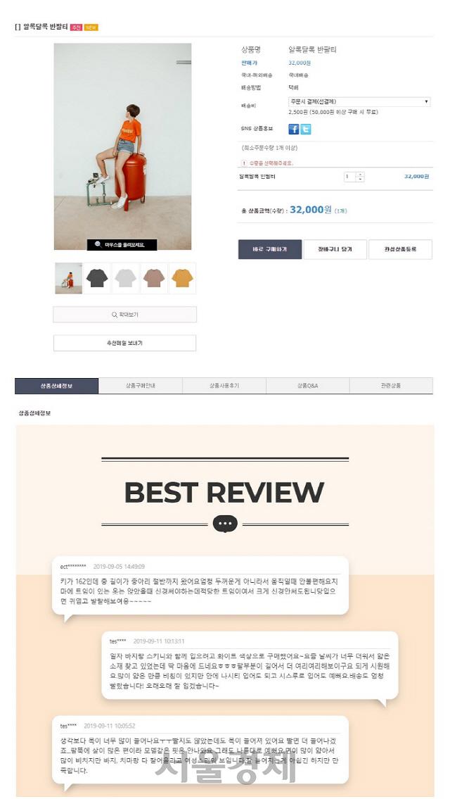 카페24, 실제 리뷰 기반 콘텐츠 제작서비스 '에디봇리뷰' 출시