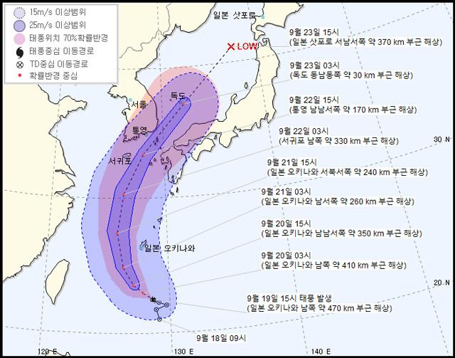 '최대 500㎜ 물폭탄' 몰고 오는 17호 태풍 '타파' 경로…'주말 한반도 영향권'