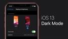 아이폰 유저 숙원 풀었다…iOS13 교통카드 기능 추가