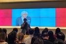 블록체인 기반 미술품 투자 플랫폼, '데이비드 호크니' 작품 소유권 분할 판매한다