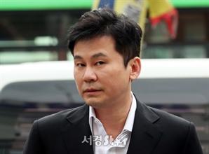 경찰, 양현석 '성접대 의혹' 무혐의 결론..불기소 의견 檢 송치