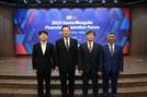 은행聯 '한-몽골 금융협력 포럼' 개최