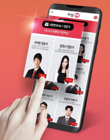 """이상투자그룹 """"이상TV"""" 출시…'15분이면 끝' 직장인 겨냥한 맞춤형 주식방송"""
