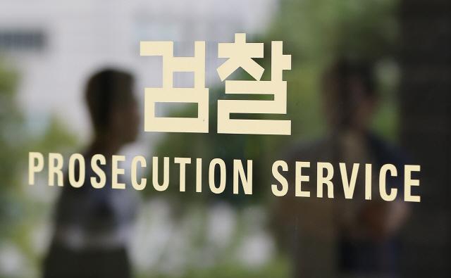 [단독] 檢, 크라제버거 前 대표 소환…'조국펀드' 돈줄 현미경 수사