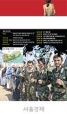 [글로벌What] 사우디-이란 대리전 60년…서방 셈법까지 얽혀 '머나먼 출구'