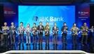기업은행 'IBK인도네시아' 공식 출범