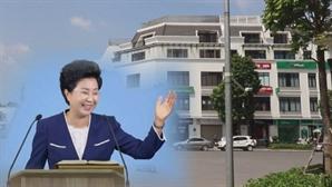'그것이 알고 싶다' 은혜로 교회의 민낯, 한국·피지·베트남 3국 취재