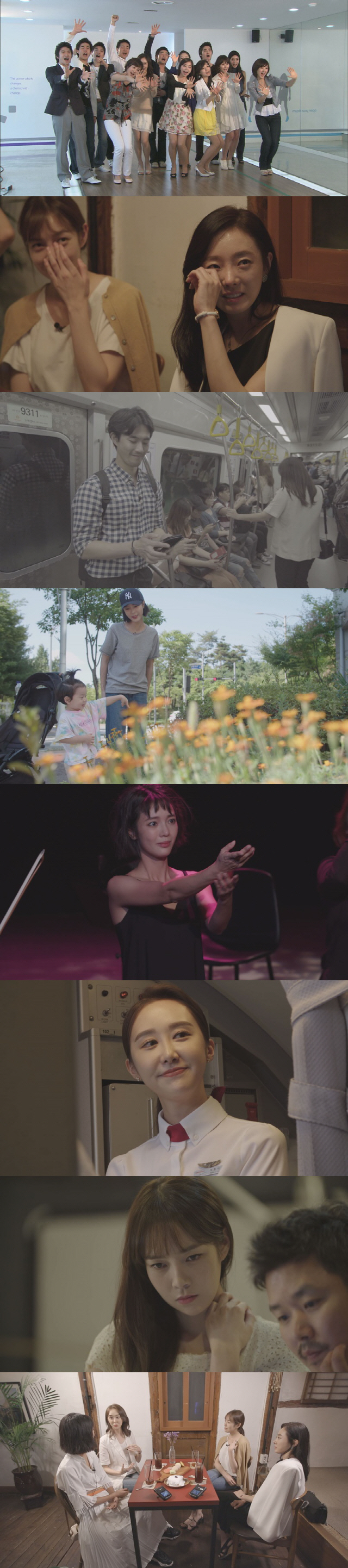 SBS 마지막 공채탤런트 '그 후 10년' ...꿈을 좇아본 사람들이라면 공감할 이야기