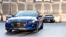 제네시스 G70· 현대차 코나, 美 '이상적 자동차' 부문 1위