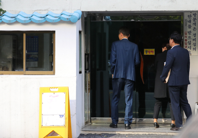 검찰, 조국 법무부 장관 방배동 자택 압수수색(속보)