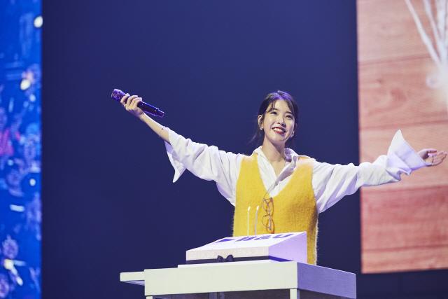 아이유, 팬들과 함께 한 11주년 팬미팅 ' ll & U' 성료..'새로운 모습 선물'
