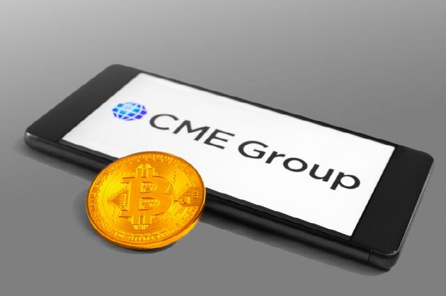 세계 최대 선물 거래소 CME 그룹, 내년부터 비트코인 선물 옵션 제공한다