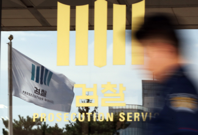 [단독] 검찰, KCC 압수수색…삼바 수사 경영권 승계로 확대