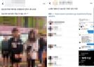 """[댓글살롱] """"06년생 폭행 가해자 신상공개"""" SNS 공개처형 괜찮을까?"""