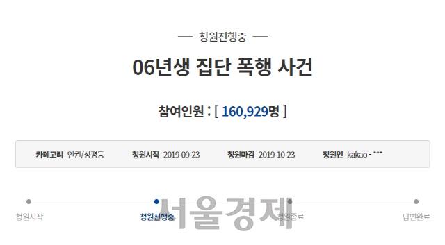[댓글살롱] '06년생 폭행 가해자 신상공개' SNS 공개처형 괜찮을까?