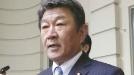 미일 무역협상 최종 합의…일본車 관세 피하나