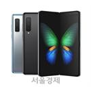 "CNBC ""삼성전자 '갤럭시폴드', 美서 27일 출시"""