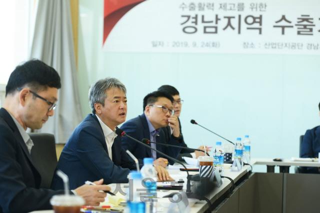 무역보험公, 경남 수출 중기 CEO 간담회 개최