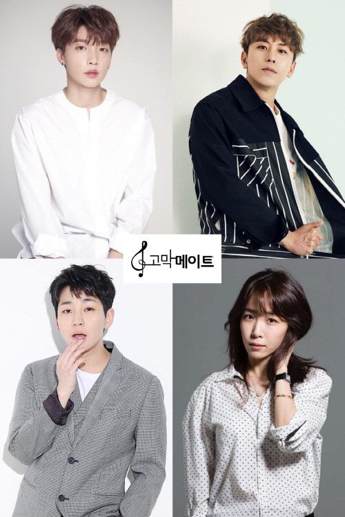 '고막메이트' 김이나, '만나러 가는 길부터 기분이 좋아지는 멤버들' 애정