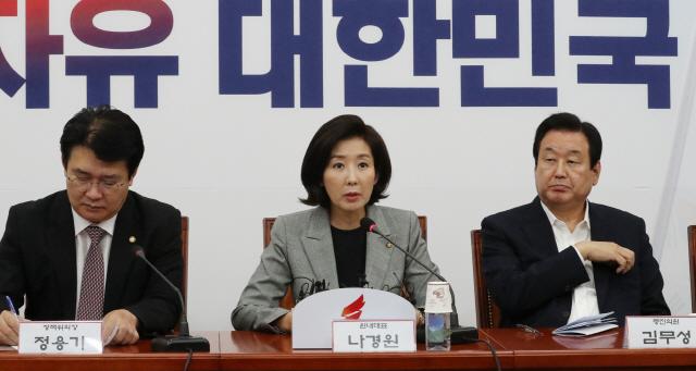 나경원, 유시민·공지영에 '극단세력' 정면비판