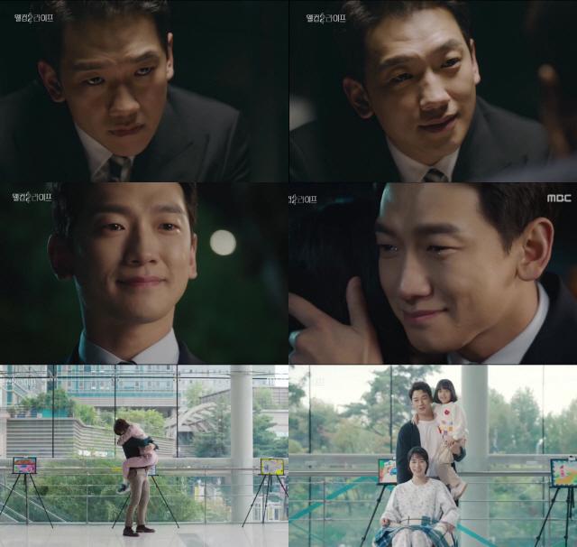 '웰컴2라이프' 정지훈, 더할 나위 없이 완벽했다..'대체 불가 배우'