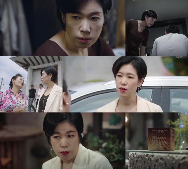 '동백꽃 필 무렵' 염혜란, 오정세 쥐락펴락 '저세상 부부 케미'