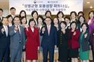 신한금융-여가부 '성별균형 포용성장' 협약
