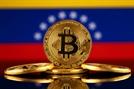 베네수엘라가 외환보유고에 비트코인을 담을까
