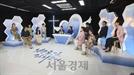 기독교복음방송 굿티비, 특별후원방송 '낮은 곳으로 임하소서' 방송