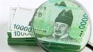 '금융자산 10억 이상' 부자 32만명…年소득 평균 2억2,000만원
