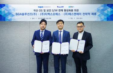 [SEN]SGA솔루션즈, 국내 IT 전문기업 2곳과 전략적 제휴 체결