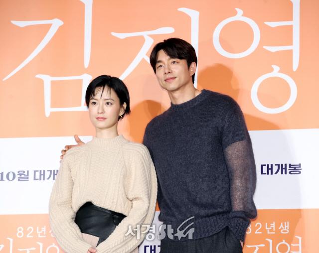 """[종합] '82년생 김지영' 정유미X공유 """"평점 테러..방해 될 문제 아냐"""""""